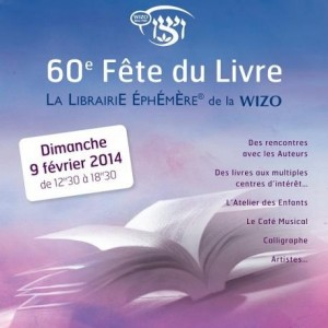 PARIS (75003) Salon du livre    WIZO